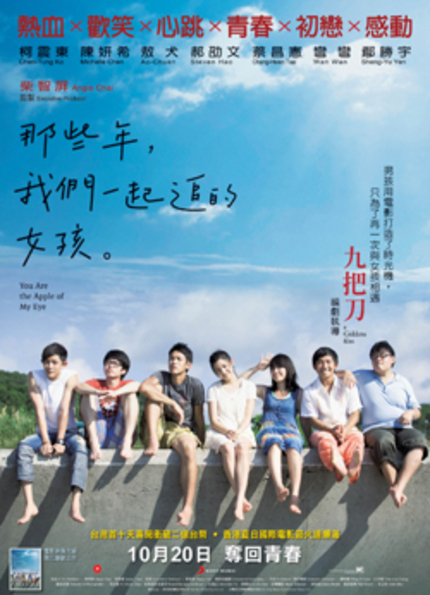 HKAFF 2011: YOU ARE THE APPLE OF MY EYE Review