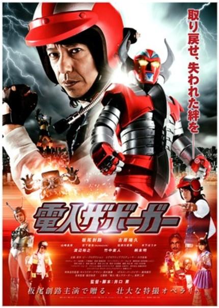 The Karate-Robo Returns In HANG IN THERE! ZABORGAR!