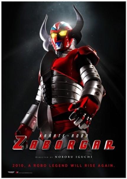 AFM 2010: Official Poster Art For Noboru Iguchi's KARATE ROBO ZABORGAR And Yoshihiro Nishimura's HELLDRIVER