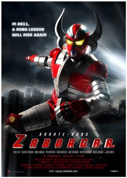 EFM 2011: New Poster For Noboru Iguchi's KARATE ROBO ZABORGAR