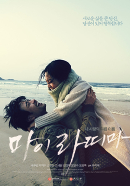 BIFF 2012 Review: MAI RATIMA Marks an Impressive Debut from Yoo Ji-tae