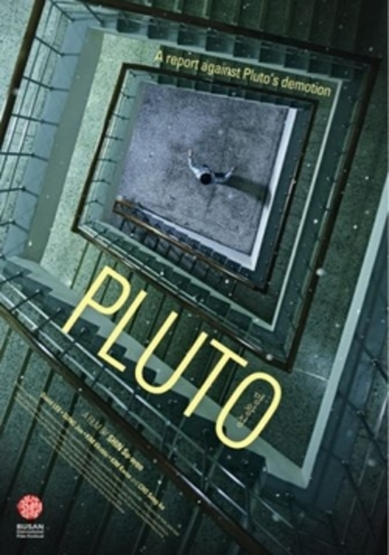 BIFF 2012 Review: PLUTO Signals the Arrival of a Brilliant New Talent