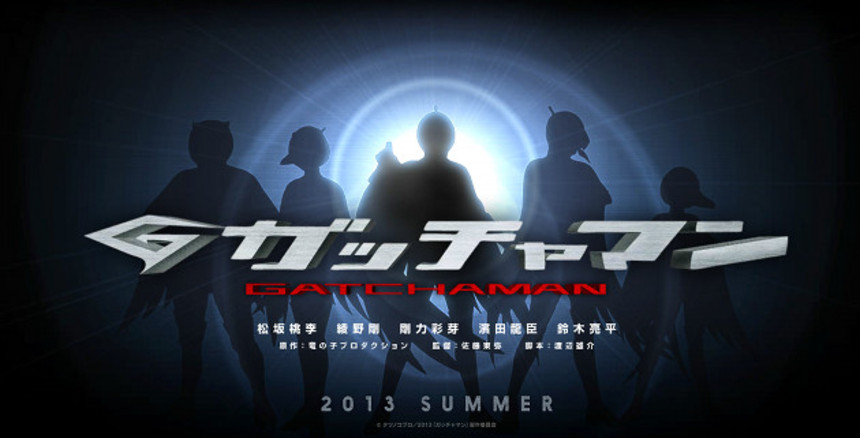 Live Action GATCHAMAN (aka BATTLE OF THE PLANETS, G-FORCE) Hits Japanese Screens Summer 2013