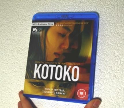 Blu-ray Review: Shinya Tsukamoto's KOTOKO