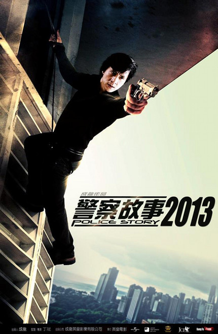 First Poster For Jackie Chan's POLICE STORY 2013 Promises Action. And Airbrushing. And Jason Statham's Body.