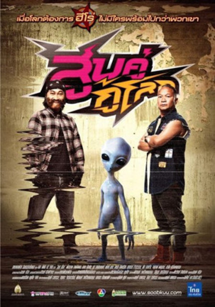 Moustache. Alien. Dirty Balls. A Trailer For Thai SciFi Comedy SOOBKUU