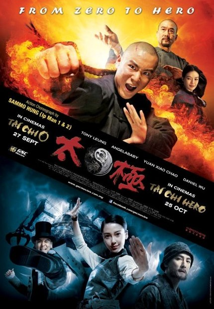 Peter Stormare Invades China! It's The Trailer For Stephen Fung's TAI CHI HERO!