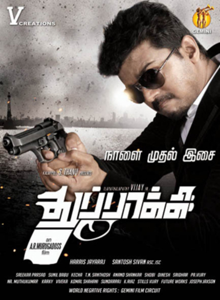 Tamil Dream Team Vijay & AR Murugadoss Bring You THUPAKKI