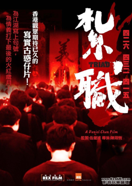 TRIAD Trailer Delivers Old School Hong Kong Gangster Thrills