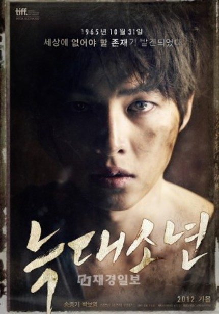 VIFF 2012 Review: A WEREWOLF BOY Is Mainstream Melodrama