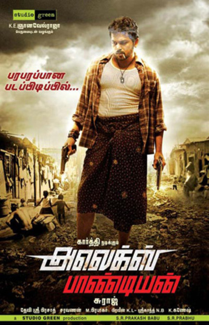Karthi's ALEX PANDIAN Will Beat The Holy Hell Out Of You! Teaser Ahoy!
