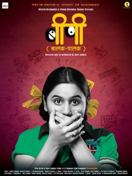 SAIFF 2012 Review: BALAK PALAK Can't Decide If It's A Sex Comedy Or An Afterschool Special