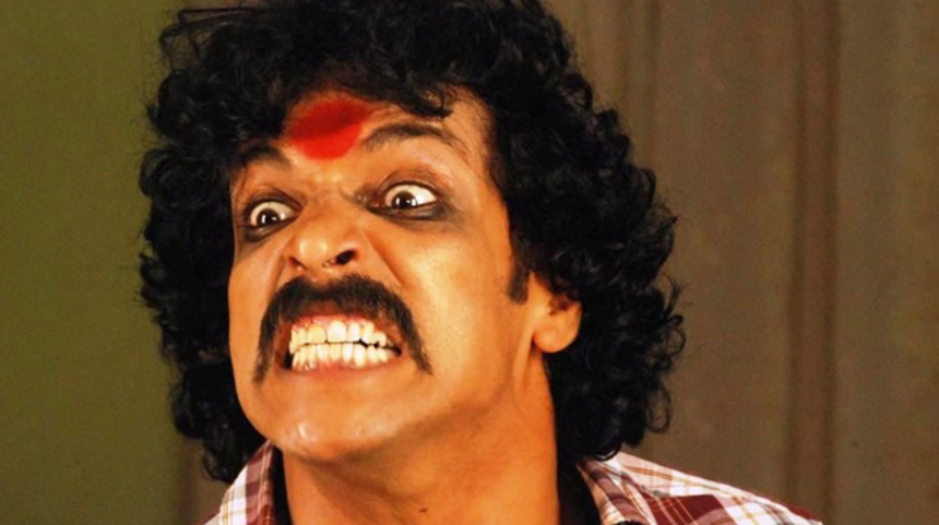 Upendra's KALPANA Trailer Kicks The Holy-Shit-O-Meter Up A Notch