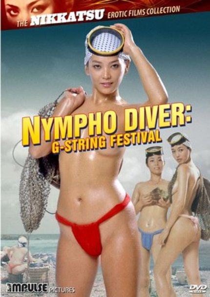 Roman Porno Double Feature: NYMPHO DIVER: G-STRING FESTIVAL & FEMALE TEACHER: DIRTY AFTERNOON