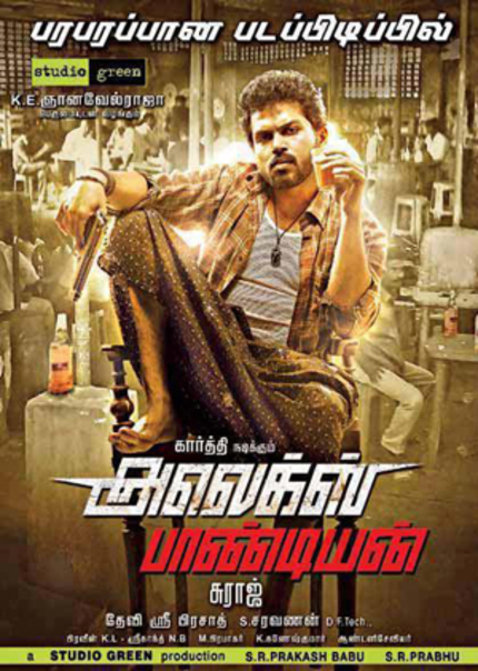 More Badass Per Square Inch Than Legally Allowed In New ALEX PANDIAN Trailer