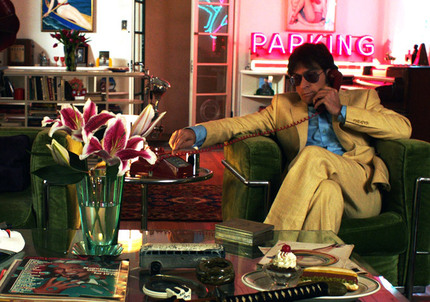 Fresh Look At Charlie Sheen In Roman Coppola's A GLIMPSE INSIDE THE MIND OF CHARLES SWAN III