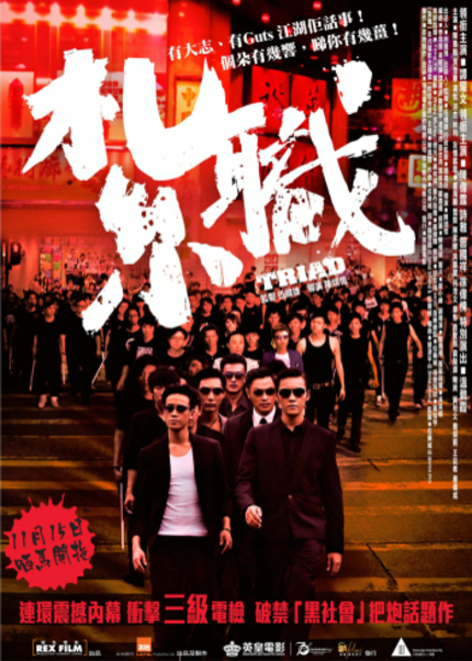 Review: TRIAD is Just Another Casualty of Hong Kong's Gangster Idolatry