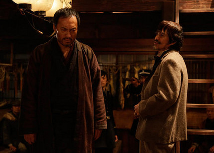 Ken Watanabe Takes The Western East In First Teaser For Japanese UNFORGIVEN