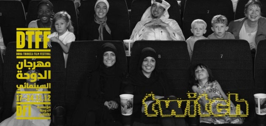 Doha Tribeca Film Festival 2012: Wrap Up, Highlights and Impressions