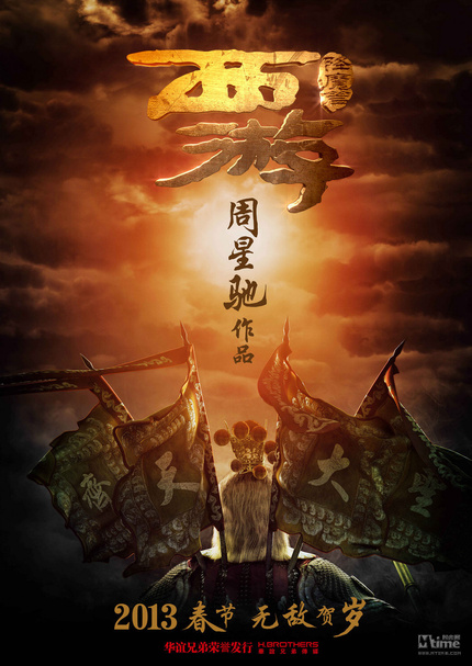 Second Teaser For Stephen Chow's JOURNEY TO THE WEST Features First Footage, Dodgy CGI