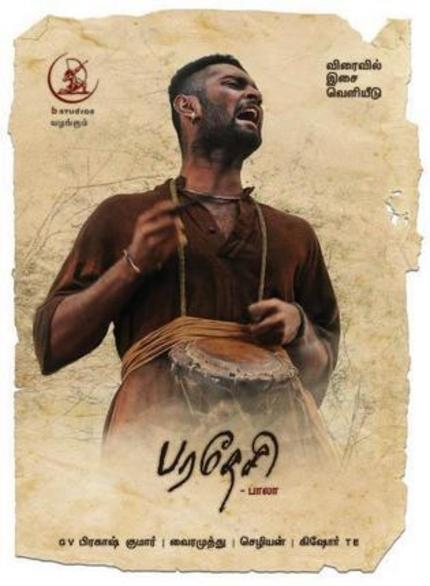 Tamil Master Bala Returns To Big Screen Drama With PARADESI. We Have The First Trailer.