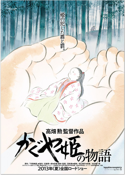 Studio Ghibli Co-Founder Takahata Isao Returns To The Director's Chair With THE TALE OF THE BAMBOO CUTTER. See The First Poster.