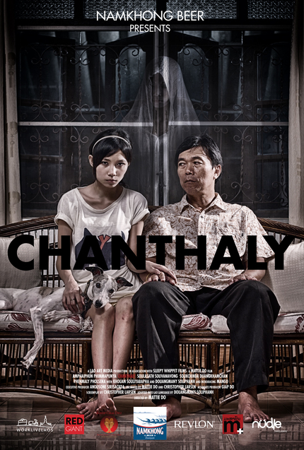 Laotian Horror CHANTHALY Delivers Chills With First Trailer