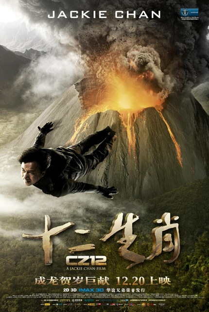 Jackie Chan's CHINESE ZODIAC Extended Trailer Reveals Skydiving Stunt