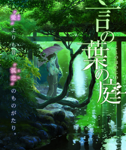 Watch The First Trailer For Shinkai's THE GARDEN OF WORDS