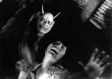 Masters of Cinema Tease ONIBABA Blu-ray Release With Superb Original Trailer
