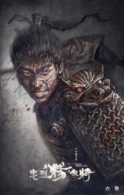 Ronnie Yu's SAVING GENERAL YANG Trailer Soaks The Ground With Blood