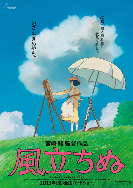 First Poster For Miyazaki Hayao's THE WIND RISES (KAZE TACHINU)