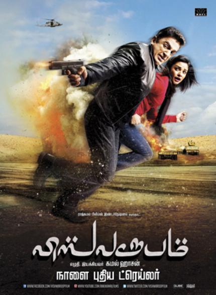 Review: Kamal Haasan's VISHWAROOPAM