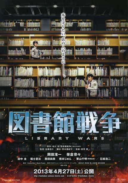 First Teaser For Live Action LIBRARY WARS