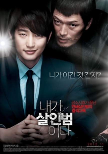 Review: Though It Walks a Fine Line CONFESSION OF MURDER Hits the Mark
