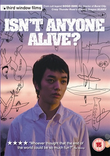 DVD Review: ISN'T ANYONE ALIVE? Reinvents Ishii Sogo As Ishii Gakuryu