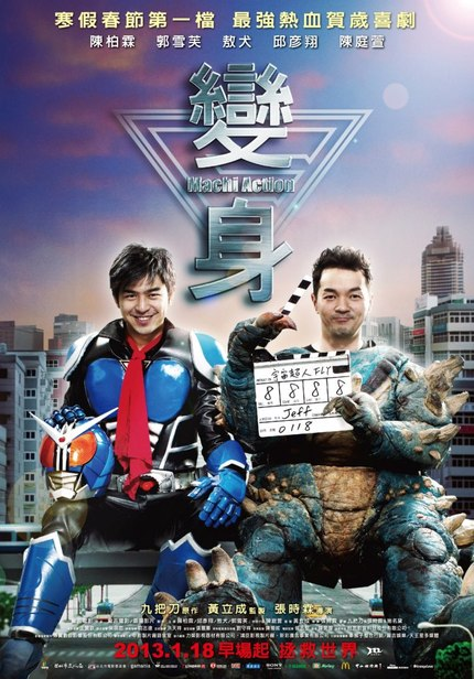 Unemployed Hero In Need Of Work In Taiwanese Tokusatsu Comedy MACHI ACTION