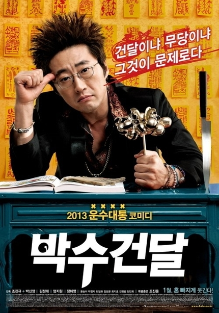 Gangster Moonlighting As Shaman In Korean Comedy MAN ON THE EDGE