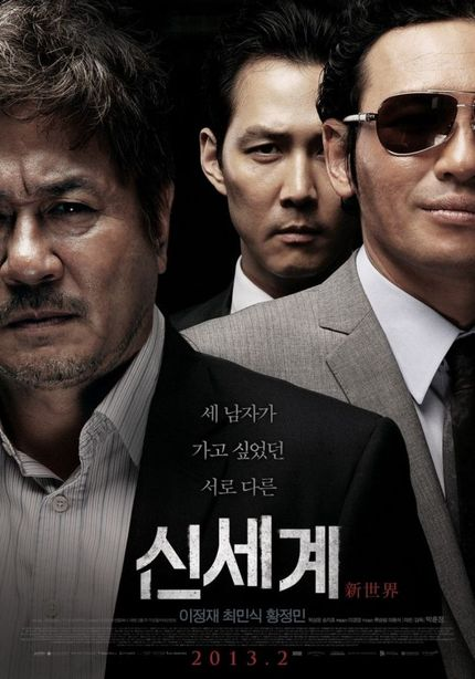 Watch Choi Min-sik In Full Trailer For THE NEW WORLD