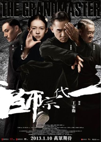 Review: THE GRANDMASTER Brings Class to the Ip Man Legend