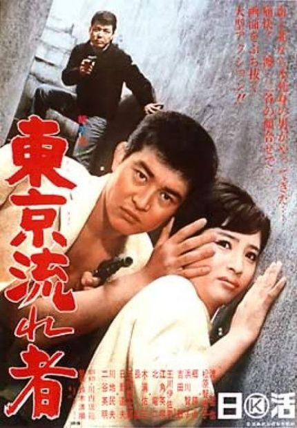 Toronto Celebrates The Nikkatsu Centennial With ScreenAnarchy Curated Series TOKYO DRIFTERS: 100 YEARS OF NIKKATSU