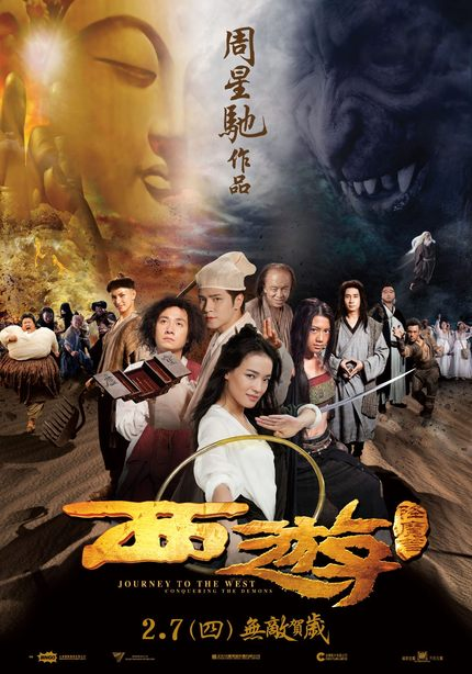 International Teaser For Stephen Chow's JOURNEY TO THE WEST