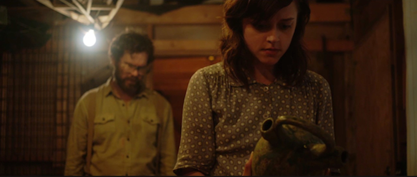 Slamdance 2013 Review: Atmospheric JUG FACE Is Ultimately Half-Baked Horror