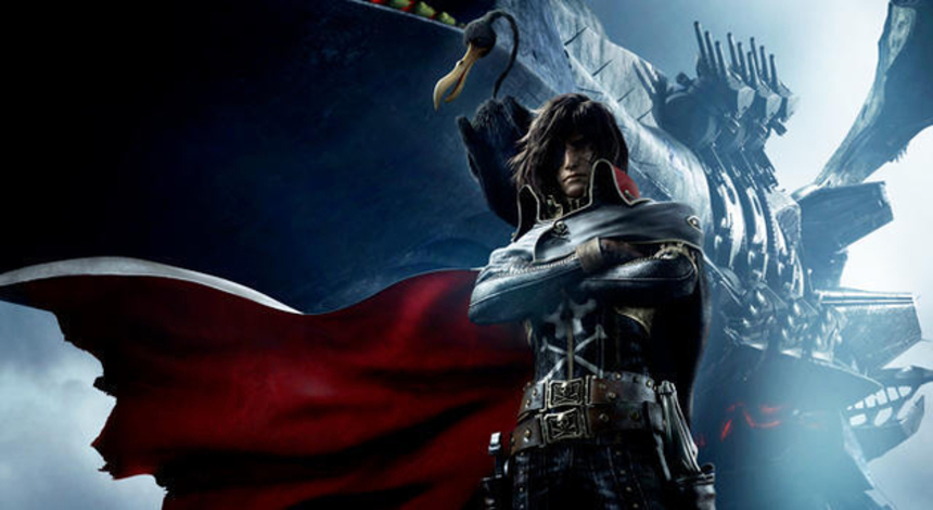 Second Teaser For SPACE PIRATE CAPTAIN HARLOCK
