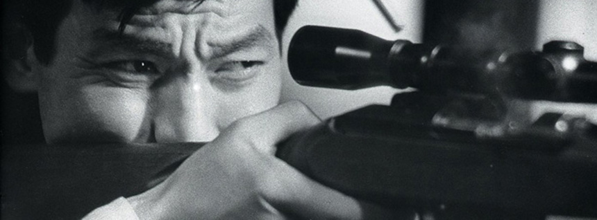 SCREENANARCHY Presents 100 Years of Nikkatsu at TIFF Bell Lightbox