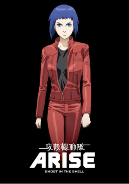 Theatrical Trailer For GHOST IN THE SHELL ARISE: GHOST PAIN