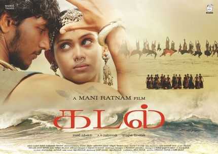 Review: KADAL Is A Subpar Mani Ratnam Film That Still Outshines Just About Everything There Is