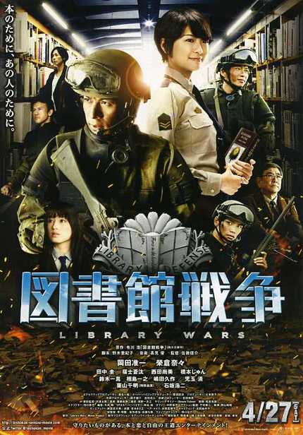 Full Trailer For Live Action LIBRARY WARS is Literally A War In A Library