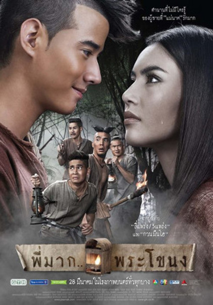 Posters And Music Teaser For Banjong Pisanthanakun's Horror Comedy PEE MAK PHRAKANONG