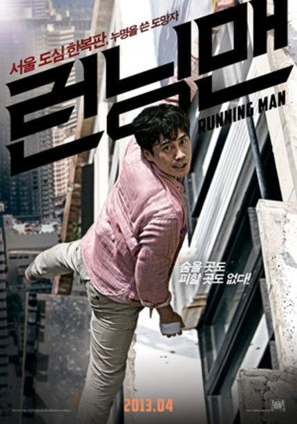 Shin Ha-kyun Is The RUNNING MAN